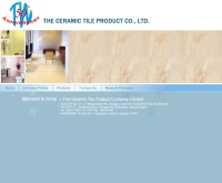 บริษัท ผลิตภัณฑ์กระเบื้องดินเผา จำกัด  - ctpthai.com