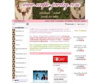 คูเปิ้ลจิลเวอร์รี่ - couple-jewelry.com