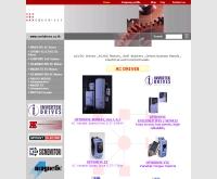 บริษัท เอ็กเซลไดรฟ์ จำกัด - xceldrives.co.th