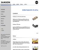 บริษัท แซมซั่น คอนโทรลส์ จำกัด  - samson.co.th