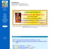 ศิษย์เก่าโรงเรียนมหิดลวิทยานุสรณ์ - mahidolwitt.com