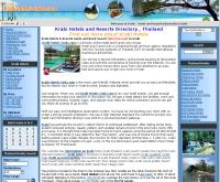 กระบี่โฮเทลลิงค์ - krabi-hotels-links.com