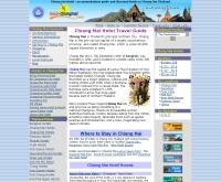 โฮเทลเชียงใหม่ - hotel-chiangmai.com
