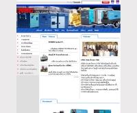 บริษัท นำแสงจักรกล จำกัด - namsang.co.th