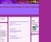 ลักซูรี่ไทย - luxurythai.com