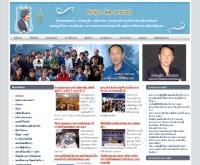 องค์การบริหารส่วนจังหวัดแพร่ - phraepao.com