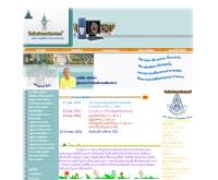โรงเรียนศิลาทองพิทยาสรรค์ - school.obec.go.th/silatong