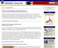 สถานทูตสหรัฐอเมริกาประจำประเทศไทย - bangkok.usembassy.gov