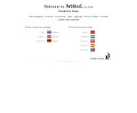 อาร์ตสตีล   - artsteel.net