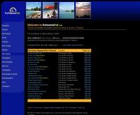 โรงแรมและรีสอร์ทในเกาะเสม็ด - kohsamet1st.com