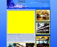 พะงันเบย์ชอร์ - phanganbayshore.com