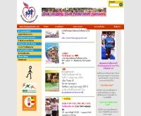 สมาพันธ์ชมรมวิ่งเพื่อสุขภาพไทย - thaijoggingclub.com