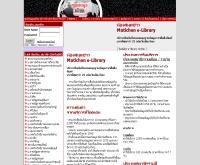 ห้องสมุดข่าวออนไลน์ มติชน - matichonelibrary.com