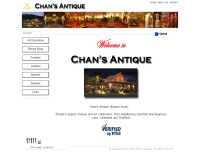 ชาญแอนติคส์ - chans-antique.com