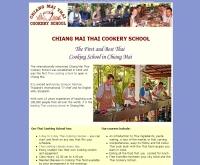 โรงเรียนสอนทำอาหารไทย - thaicookeryschool.com