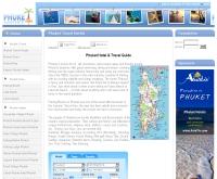 ภูเก็ตทราเวลดอทคอม - phukettravel.com