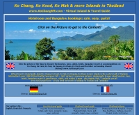 เกาะช้างวีอาร์ดอทคอม - kochangvr.com