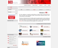 บีซีไอเอเชีย - bciasia.com