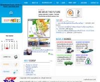 เอสซีกรุ๊ปไทยแลนด์ - scgroupthai.com