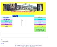 โรงเรียนปรางคล้า - school.obec.go.th/prangklaschool