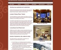 ภูเก็ตวิลล่าสันติดอทคอม - phuket-villa-santi.com