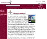 บริษัท เอเซีย เอ็กโซติค คอร์ปอเรชั่น จำกัด - asia-exotic.thailand.com