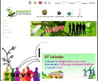ปฏิบัติการหาร 2 Energy Fantasia - energyfantasia.com