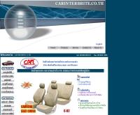 คาร์อินเตอร์ไบรท์ - carinterbrite.co.th
