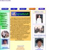 โรงเรียนวัดหนองนา  - geocities.com/nongnaschool