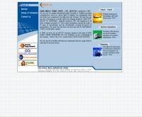 บริษัท สยาม แองโกล ทรานส์ คอปอเรชั่น จำกัด - siamanglotrans.com