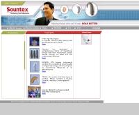 ซาวด์เท็กซ์ดอทเน็ต - sountex.net