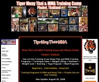 ไทเกอร์มวยไทย  - tigermuaythai.com