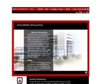 บริษัท ชินรัช โฟร์เทคเตอร์ จำกัด - shinaracha-frotector.com