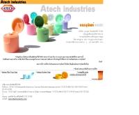 บริษัท เอเทค อินดัสตรี้ส์ จำกัด - atechindustry.com