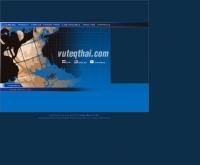 บริษัท วูเทค ไทย จำกัด  - vuteqthai.com