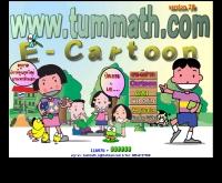 ทำแมท - tummath.com