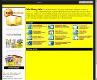 งานแสดงอุตสาหกรรมรักสิ่งแวดล้อมและพลังงานนานาชาติ - machinerymartthai.com