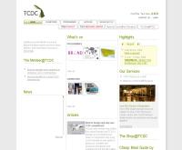 ศูนย์สร้างสรรค์งานออกแบบ - tcdc.or.th