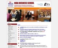 ปริญญาโทบริหารธุรกิจมหาบัณฑิต (ภาคภาษาอังกฤษ) นิด้า - nida.ac.th/en/mba