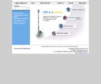 บริษัท ซีเอสเอส เคเบิล แอนด์ แอ็คเซซโซริ จำกัด - cssthai.com