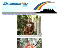 ดีเอ็มซีโฟร์ยู - dhamma4u.com