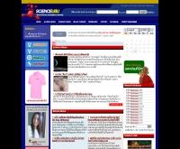ศิษย์เก่าคณะวิทยาศาสตร์ มหาวิทยาลัยอุบลราชธานี - scienceubu.com/main/index.php