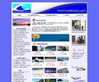 บ้านสื่อท่องเที่ยว - homemediatravel.com