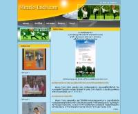 การออกกำลังเพื่อสุขภาพแบบไทชิ - miracle-taichi.com