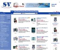 บริษัท เอส แอนด์ วี คอมมิวนิเคชั่น เซอร์วิส เน็ทเวิร์ค จำกัด  - securityhitech.com