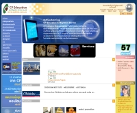 ศูนย์แนะแนวการศึกษาต่อซีพีเอ็ดดุเคชั่น - cpinter.co.th