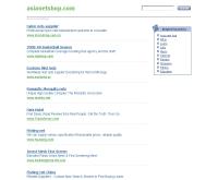 เอเชียเน็ทช๊อป - asianetshop.com
