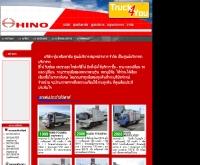 บริษัท ซุ่นหลีมหาชัย ศูนย์บริการ-สมุทรปราการ จำกัด  - truck4you.com