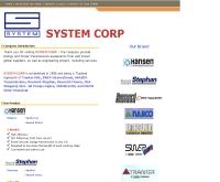 บริษัท ซิสเต็มคอร์เปอร์เรชั่น จำกัด - systemcorp.co.th