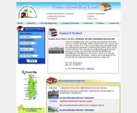 บริษัท ภูเก็ต ไอร์แลนด์ เรียลเอสเตท จำกัด - phuketislandrealestate.com